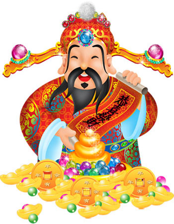 中国最早的春节趣事 - 海阔山遥 - .